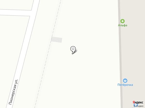Best home на карте Новороссийска