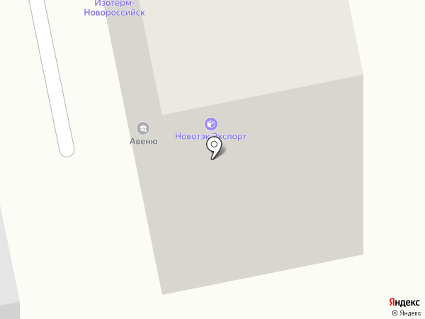 АВЕНЮ на карте Новороссийска