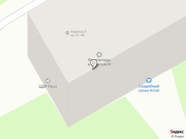 Topaza Pella на карте Новороссийска