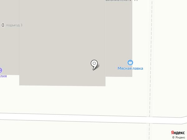 Мясная лавка на карте Мытищ