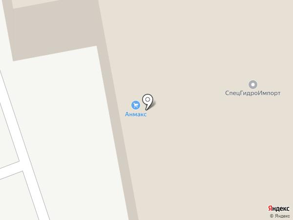 РемЭнергоМаш на карте Королёва