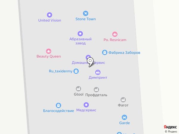 Autosab на карте Москвы