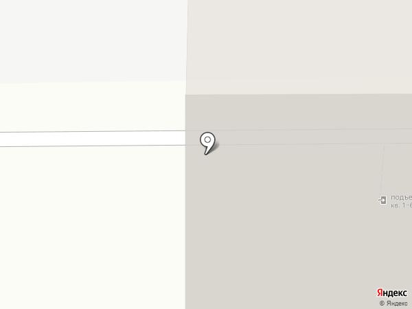 Хозяин на карте Новороссийска