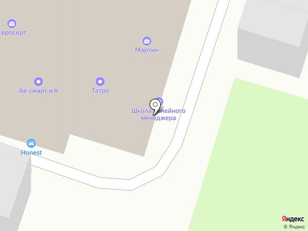 РГК на карте Москвы