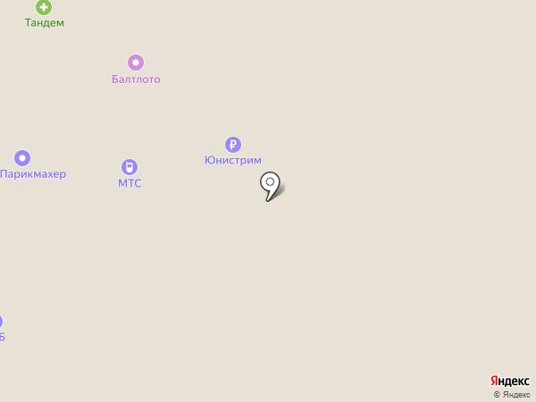 МТС на карте Старого Оскола