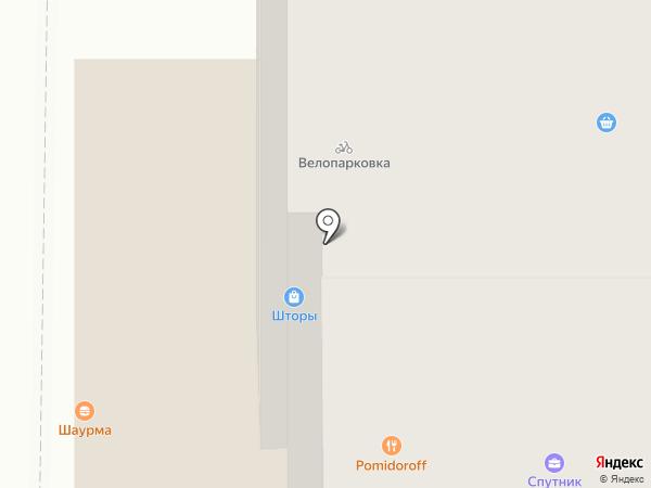 Помидор на карте Мытищ