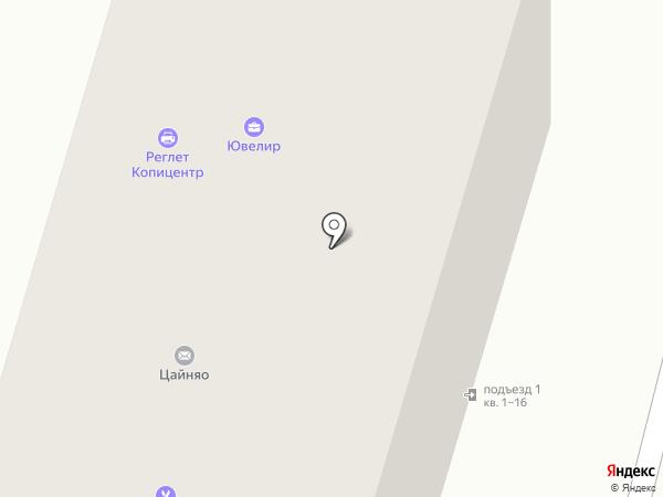 Lady Sharm на карте Москвы