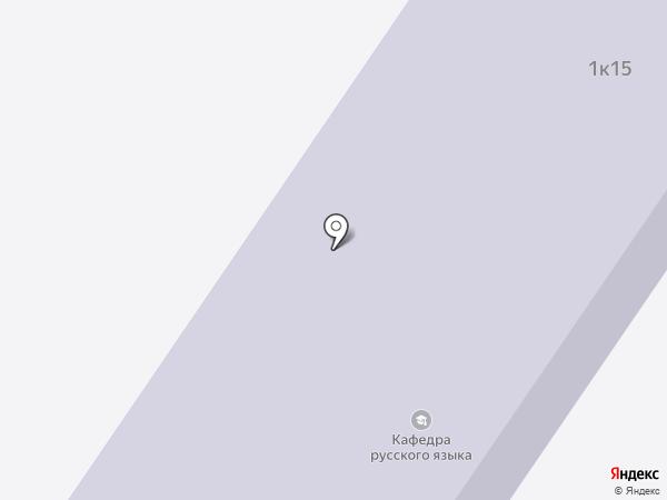 Московский государственный технический университет им. Н.Э. Баумана на карте Мытищ