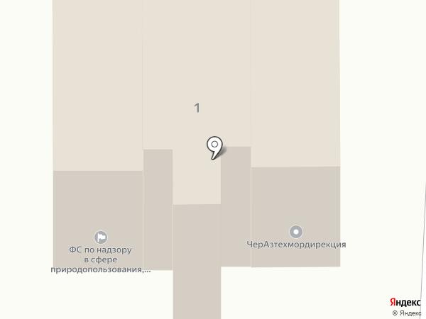 Центр лабораторного анализа и технических измерений по Южному федеральному округу, ФГБУ на карте Новороссийска