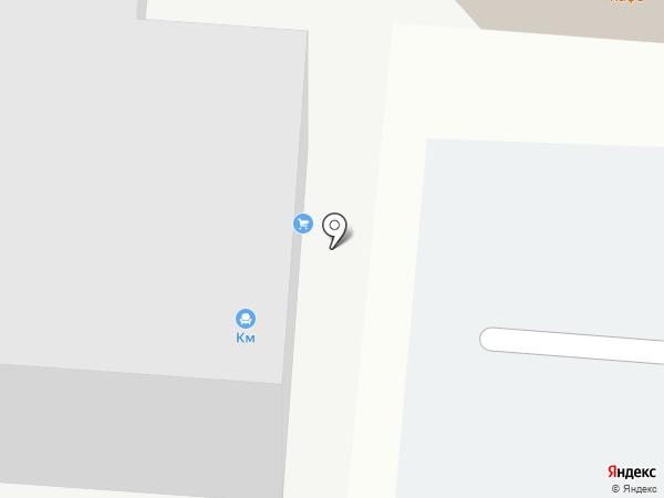 Цитадель на карте Королёва