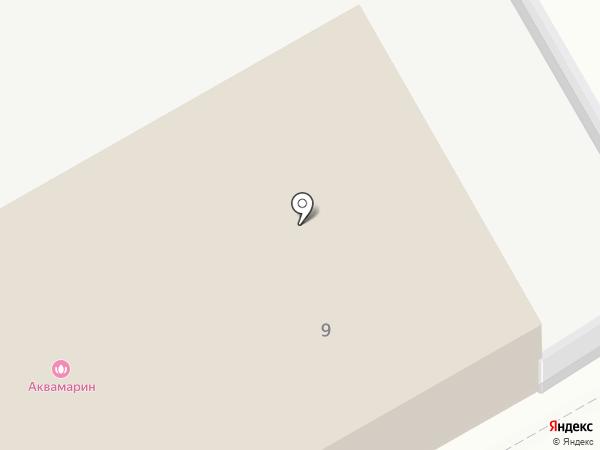 Аквамарин на карте Федосеевки