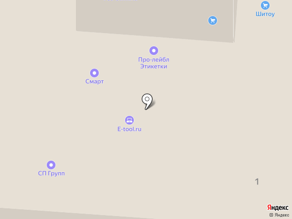 Амтел Софт Дринкс на карте Королёва