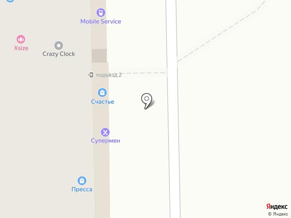Магазин книг и журналов на карте Москвы