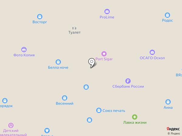 Восторг на карте Старого Оскола