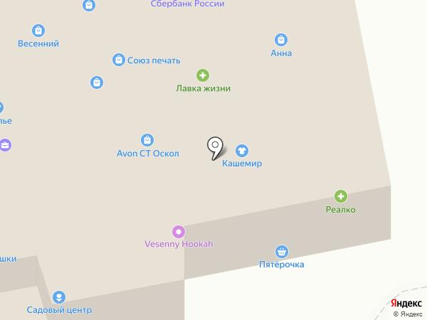 Белла ноче на карте Старого Оскола