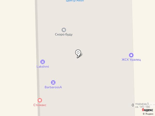 Магазин фермерских продуктов на карте Москвы