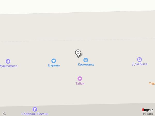 Софи на карте Москвы