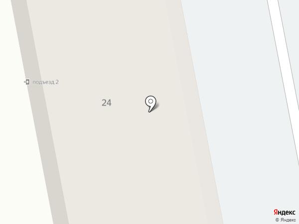 Нина на карте Старого Оскола