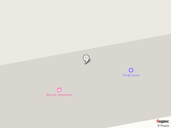 Ателье на ул. Набережный микрорайон на карте Старого Оскола