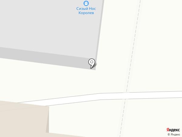 Семейная трапеза на карте Королёва