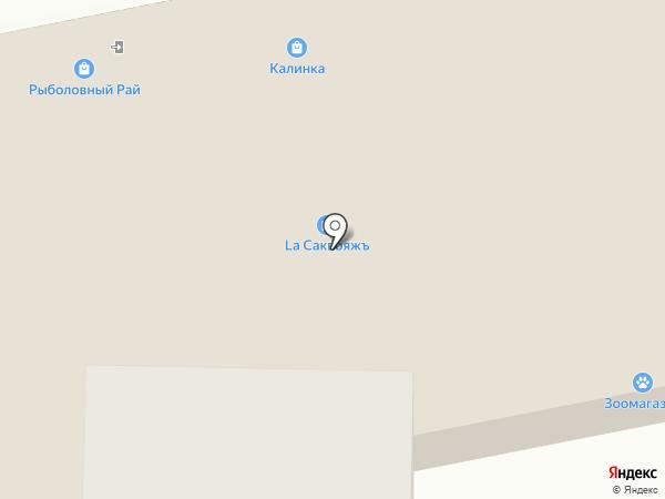 HI-FI на карте Старого Оскола