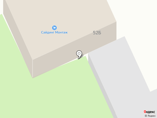 Смак на карте Домодедово