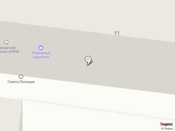 Московское областное отделение КПРФ на карте Королёва