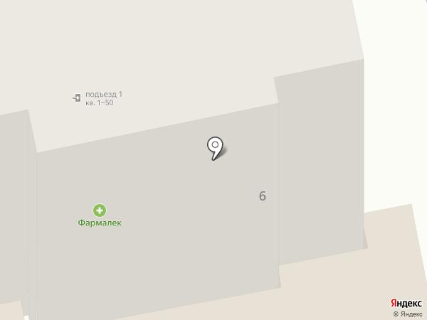 STELS&Service на карте Старого Оскола