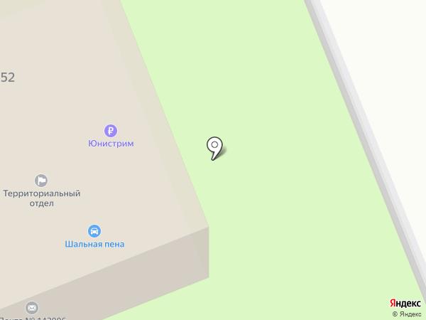 Почтовое отделение №142006 на карте Домодедово