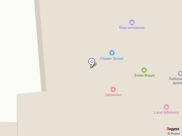 Vasilek на карте Королёва