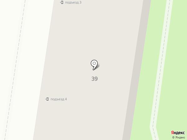 Аптека №5 на карте Старого Оскола
