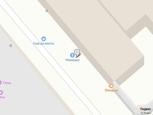 МАКСИКЛИН на карте Пушкино