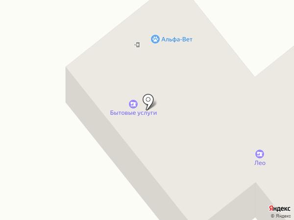 Кафе на карте Пушкино