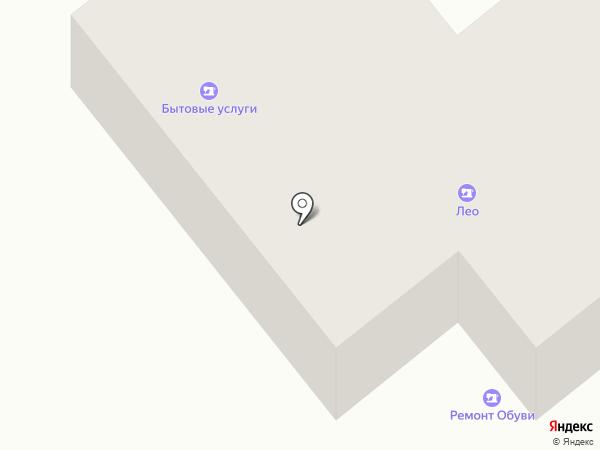 АльфаВет на карте Пушкино