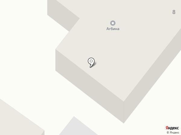 Агбина на карте Королёва