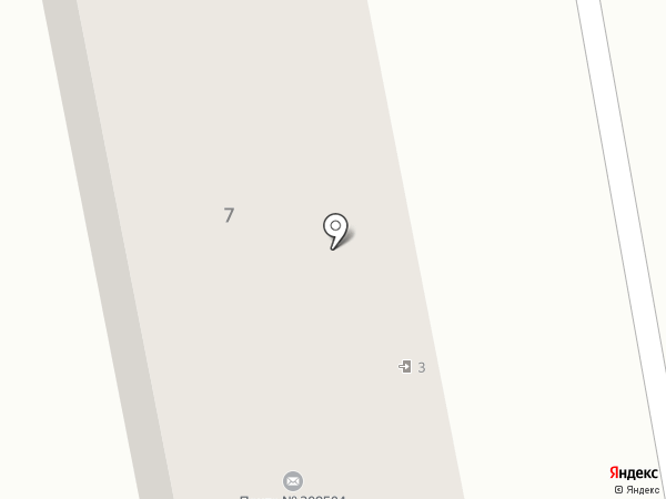 Почтовое отделение №4 на карте Старого Оскола
