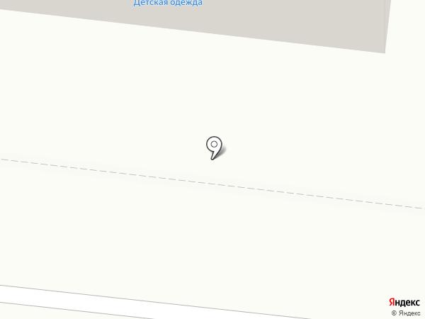 Магазин детской одежды на карте Королёва