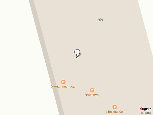 Чайный дом на карте Домодедово