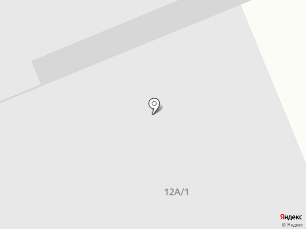 АЛЬФА-СЕРВИС на карте Домодедово