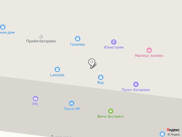 ХрюкоМу на карте Королёва