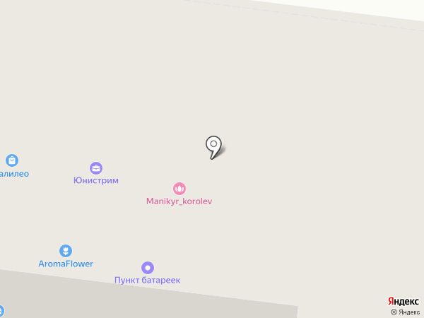 Плиткин дом на карте Королёва
