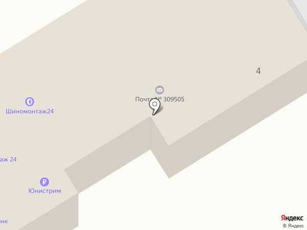 Автошкола, ДОСААФ России на карте Старого Оскола