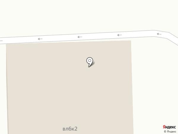 Аарон на карте Домодедово