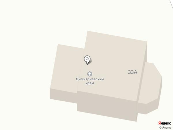 Димитрие-Солунский храм на карте Домодедово