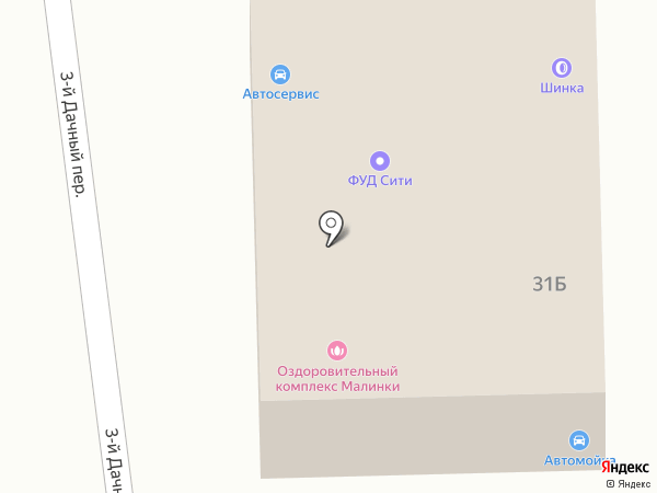 Автосервис на карте Королёва