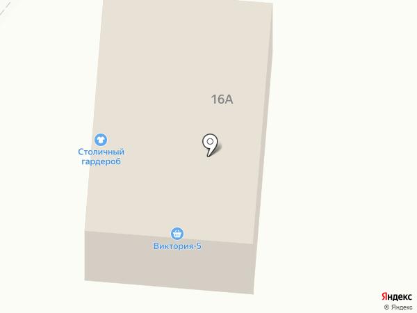 StrategShop на карте Королёва