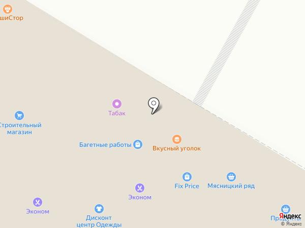 Магазин хозяйственных товаров на карте Москвы