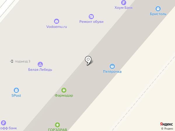 Мир шаров на карте Королёва