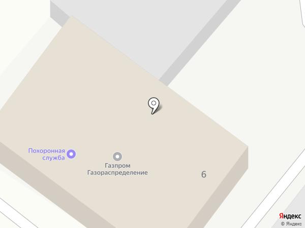 Магазин газового оборудования на карте Старого Оскола
