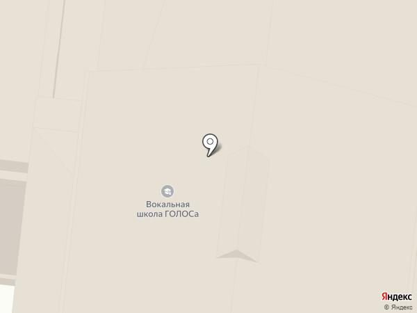 Библиотека №11 на карте Королёва